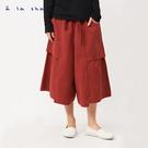 a la sha  烏龍造型褲裙