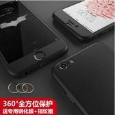 i6新款黑矽膠全包防摔蘋果6/6s手機殼Dhh2794【潘小丫女鞋】