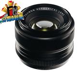 【24期0利率】Fujifilm XF 35mm F1.4 R 恆昶公司貨 標準定焦鏡頭 35mm f/1.4