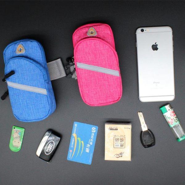 跑步手機臂包男女通用款健身運動戶外臂套袋蘋果8X華為手腕包裝備