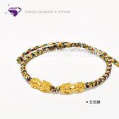 【YUANDA】黃金招財雙貔貅 五色線蛇結編織手鍊-元大鑽石銀樓