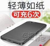適用于iphone蘋果6s/7P背夾8超薄X專用充電寶XS一體機6sp手機殼7器6p便攜plus背 衣櫥秘密