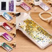 [24hr-現貨快出] 韓國 沙漏 星星 三星 note4 S5 S6 流沙動態手機殼 手機套 殼 液體 保護套 流沙 硬殼