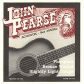 【敦煌樂器】JOHN PEARSE JPXF-550SL 民謠吉他套弦