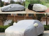 廣汽傳祺GS4 gs5專用車衣車罩防雨防曬蓋車布GS3 gs8 7遮陽汽車套第七公社