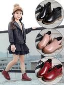 女童靴子秋冬季兒童棉靴馬丁靴寶寶短靴中大童皮靴英倫加絨潮  【2021新春特惠】