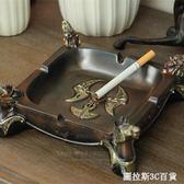 大號煙灰缸創意 個性 潮流 多功能 客廳茶幾家用時尚復古歐式煙缸  圖斯拉3C百貨