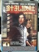 挖寶二手片-C03-001-正版DVD-電影【針孔旅社1】-決戰異世界-凱特貝琴薩*我的超人女友-路克威爾森(