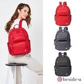 beside u BNUA 防盜刷金屬感輕旅行減壓背帶行李箱背帶後背包 - 黑色圖騰LOGO款 紅色 原廠公司貨