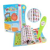 英文點讀書+點讀筆套組 英文有聲書 學習書 兒童玩具聲光筆 JoyBaby