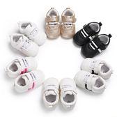 年終盛典 0-1歲寶寶學步鞋子防滑軟底透氣男女6-12個月嬰兒鞋百搭運動春秋