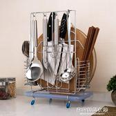 多功能刀架廚房用品收納架筷子菜刀座置物架砧板架瀝水刀具收納架【蘇荷精品女裝】