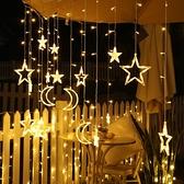 太陽能燈 戶外庭院燈星星防水燈帶家用小夜燈陽臺佈置花園裝飾串燈 【免運快出】
