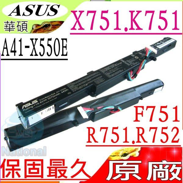 ASUS A41-X550E 電池(原廠)-華碩電池 X751電池,X751L,X751LA,X751LDV,X751LAV,X751LB,X751LD,X751LX,X751LJ