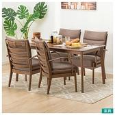 ◎實木餐桌椅5件組 N COLLECTION T-01 150 MBR 櫸木 C-27M NITORI宜得利家居