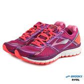 BROOKS 新竹皇家  GHOST 8 紫/螢光橘  橡膠大底 皮革 慢跑鞋 女款 NO.I6415