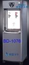 普德-立式雙溫水塔型 RO飲水機BD-1...