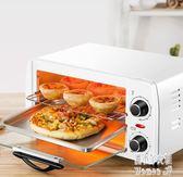 220v KAO-12A1多功能電烤箱家用迷你烤箱烘焙蛋糕入門級12升 JY6913【潘小丫女鞋】