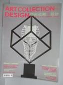 【書寶二手書T1/雜誌期刊_QAL】藝術收藏+設計_2012/10