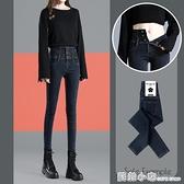 高腰牛仔褲女秋裝年新款小腳女褲顯瘦顯高修身緊身鉛筆褲子潮 蘇菲小店