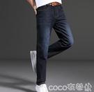熱賣牛仔褲 純棉工作牛仔褲男夏季青年直筒寬鬆彈力耐磨電焊汽修勞保工人大碼【618 狂歡】