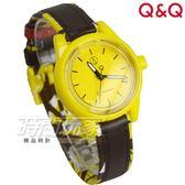 Q&Q SmileSolar MINI異國系列 022太陽能手錶 坦尚尼亞黃 咖啡 童趣 女錶 防水手錶 學生錶 RP01J022Y