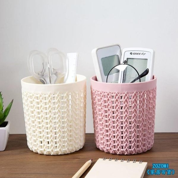 家居百貨 鏤空多功能小筆筒塑料辦公收納筒創意學生簡約桌面收納盒【ZOZOMI】