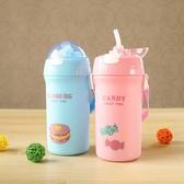 創意夏季兒童吸管杯塑料背帶水壺小學生可愛冷水壺旅行水杯500ml 麗芙小屋
