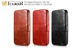 快速出貨 ICARER 復古錢包 iPhone SE 5S 磁扣側掀 手工真皮皮套