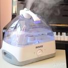 空氣凈化器 加濕器PW115家用5L臥室大容量辦公室冷噴機空調 FR8653『俏美人大尺碼』