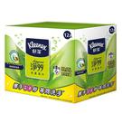 【現貨】Kleenex 舒潔 淨99抗菌濕紙巾 15張 X 12入- 1盒