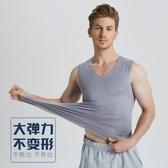 店長推薦 ~冰絲無痕背心男士青年修身超薄彈力透氣無袖~