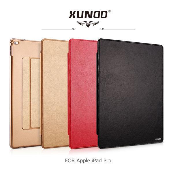 ☆愛思摩比☆XUNDD 訊迪 Apple iPad Pro 安可可立皮套 側翻皮套 保護套 可立式