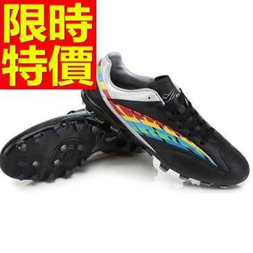 足球鞋-魅力大方運動男釘鞋61j26[時尚巴黎]
