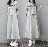 歐洲站長款衛衣女裙休閒韓版時尚寬鬆兩件套裝潮 格蘭小舖
