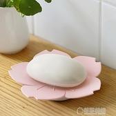 創意日式櫻花皂盒可瀝水個性肥皂盒浴室衛生間韓國時尚香皂盒皂托   草莓妞妞