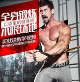 拉力器彈力繩健身拉力繩家用健身器材男力量訓練阻力帶彈力帶擴胸拉力器星河,免運