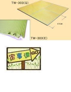 [ 家事達 ] TW-303藍草紋EVA 地墊(45cm × 45cm × 1cm)x2包 特價