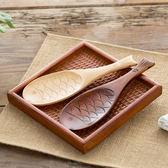 新年大促木制魚形飯勺創意電飯鍋飯鏟盛飯勺 不粘米飯勺子電飯煲鏟子飯瓢 森活雜貨