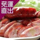媽媽魚. 預購-手工香腸-杏鮑菇300g/包,共2包【免運直出】