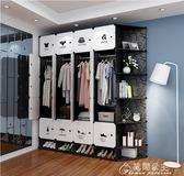 簡易衣柜組裝塑料小衣櫥臥室省空間仿實木板式簡約現代經濟型衣柜花間公主igo