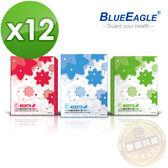【醫碩科技】藍鷹牌NP-3DNS*12台製美妍版6-10歲兒童立體防塵口罩4層式50片*12盒藍綠粉寶貝熊免運