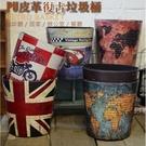 PU皮革復古垃圾桶 大容量 大口徑 收納桶