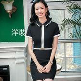 美之札[8S109-PF]個性線條滾邊顯瘦OL連身裙洋裝(未含腰帶)
