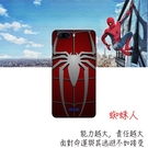 [Y12 軟殼] Sugar 糖果 y12 手機殼 外殼 保護套 蜘蛛人