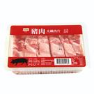 楓康特選豬肉火鍋肉片180g...