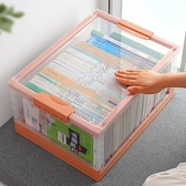 折疊收納箱 Ecoco可折疊書籍收納箱家用塑料學生裝書整理儲物箱收納神器