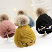寶寶毛線帽子秋冬季嬰幼兒小姐姐小哥哥兒童女童潮6嬰兒12-18個月