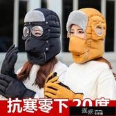 防風帽 冬季騎行面罩頭套男防風防寒雷鋒帽電動摩托車保暖裝備騎車護臉罩 免運快出
