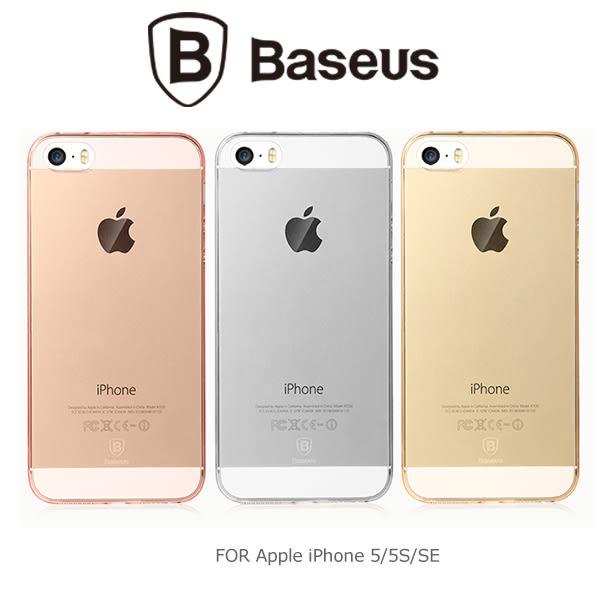 ☆愛思摩比☆BASEUS 倍思 Apple iPhone SE/5/5S 太空殼 透明殼 保護殼 硬殼